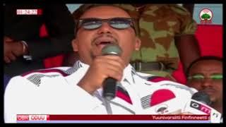 Jawaar Mohaammadiif Simannaa Shaashamanneetti Taasifame  06 12 2010