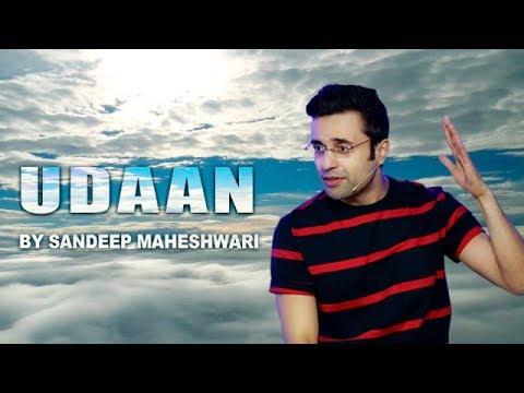 UDAAN - By Sandeep Maheshwari