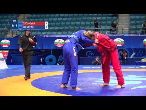 Round 3 Women's GP GI - 64 kg: I. GROMOVA (RUS) v. F. KULYNTAY (KAZ)
