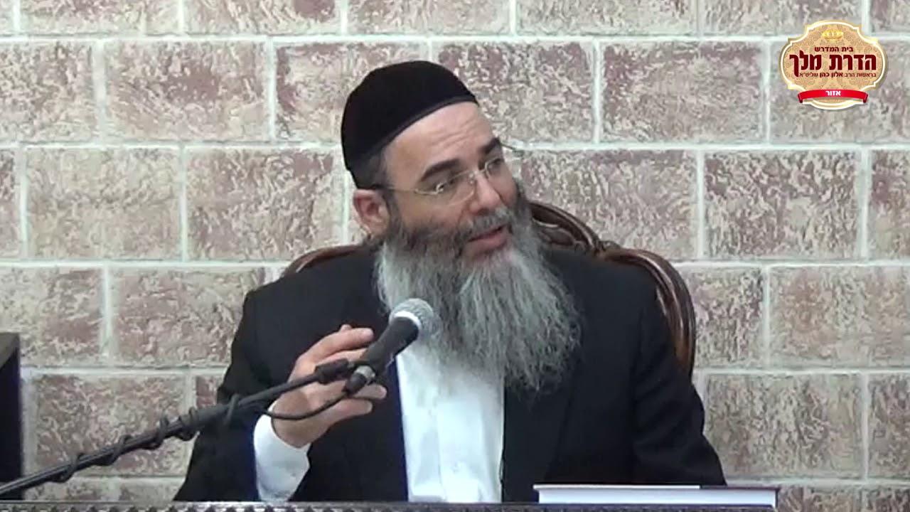 """חובה לשמוע!! המפתח לקבלת כל התפילות!! - הרב אלון כהן שליט""""א"""