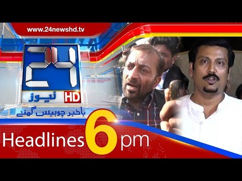 100 Stories In 10 Minutes | 6:00 PM News Headlines | 9th February 2018