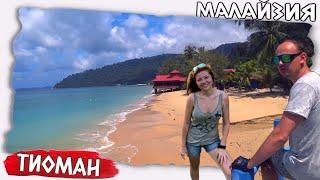 Выживание на острове Тиоман Малайзия