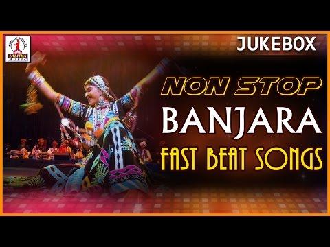 1 Hour Non Stop Banjara Fast Beat Songs | Banjara Dj Love songs | Lalitha Audios And Videos