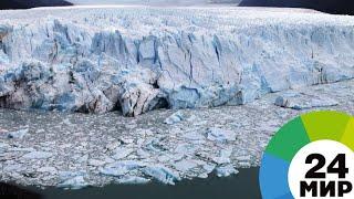 Гигантский айсберг угрожает деревне в Гренландии - МИР 24