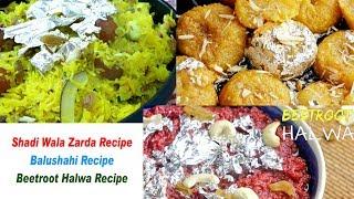 Shadi Wala Zarda Recipe | Balushahi Recipe | Beetroot Halwa Recipes | Village Travel Food