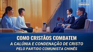 """Filme evangélico """"A conversa"""" Trecho 3 – As incríveis refutações dos cristãos aos boatos e à difamação do Partido Comunista Chinês"""