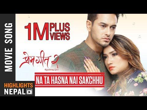 Na Ta Hasna Nai | New Nepali Movie PREM GEET 2 Song 2017 Ft. Pradeep Khadka, Aaslesha Thakuri
