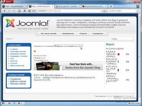 AJAX голосование для Joomla сайтов