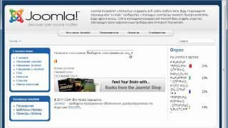 видео Компонент голосования для Joomla 2.5 — 3 с защитой от накрутки голосов и подтверждением по email