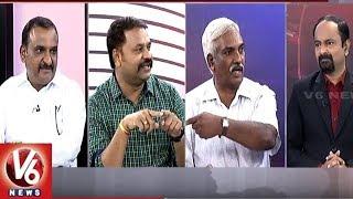 Special Debate On Yeddyurappa Oath & Karnataka Politics | Good Morning Telangana | V6 News