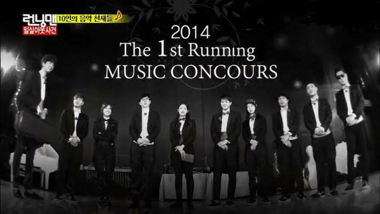 Running Man Ep 218 (Subtitle Indonesia) #1