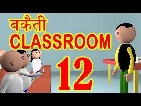 BAKAITI IN CLASSROOM- PART 12