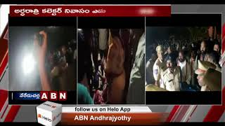 High Drama At Nereducherla Municipality | Congress Uttam Protest Infront Of Collector House | ABN