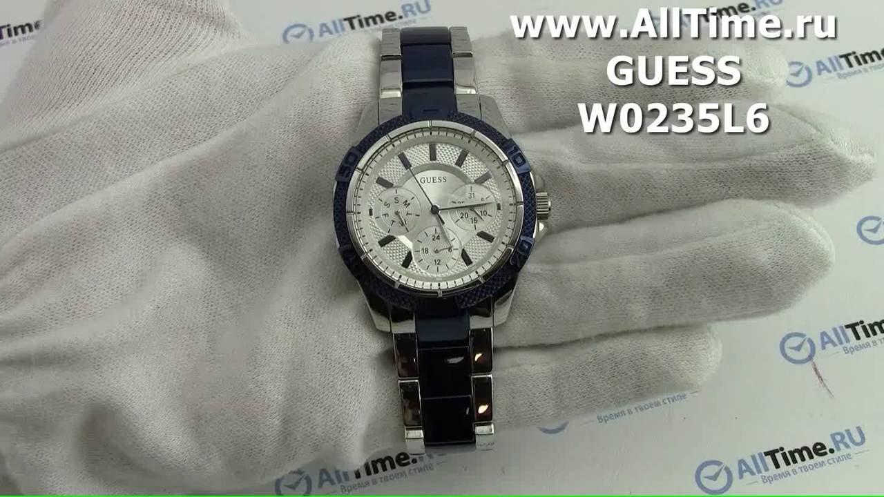 Женские часы Guess W0647L1 Мужские часы Royal London RL-41124-04
