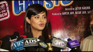 Meera Chopra at the Music Launch of Gang Of Ghosts