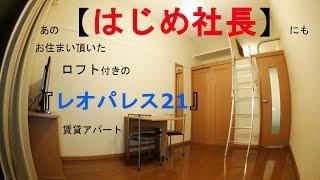 物件情報詳細はこちら↓↓↓↓ http://www.mikan-fudousan.com/matsuyama/fs...