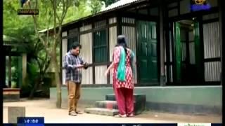 Chance Master II Bangla Eid Ul Adha Natok 2014 ft Mosarrof Korim