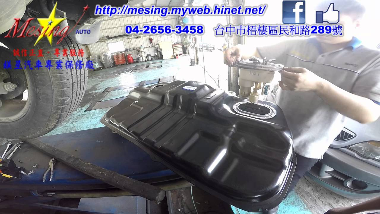 medium resolution of how to remove the fuel tank hyundai tucson 2 0d 2006 d4ea f4a42 youtube