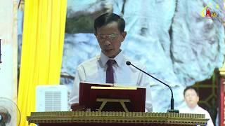 Video Full - Khai Mạc Tuần Hoa Kính Đức Mẹ  - Cộng Đoàn Giáo Khu I - Đền Thánh Bác Trạch Năm 2019