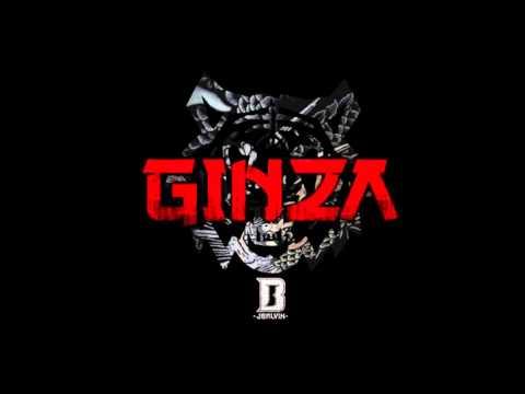 """J BALVIN  """"GINZA""""    DISCOGRAFIA 2015 ACTUALIZADA DESCARGA GRATIS!!!"""