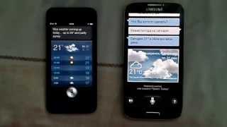 Siri vs s voice . сравнение