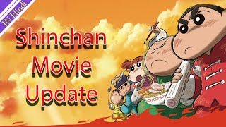 Shinchan Film Update AG Media News IN HINDI