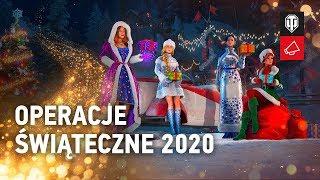 Operacje Świąteczne 2020: rozpakuj prezenty i zdobądź bonusy! [WoT Polska]