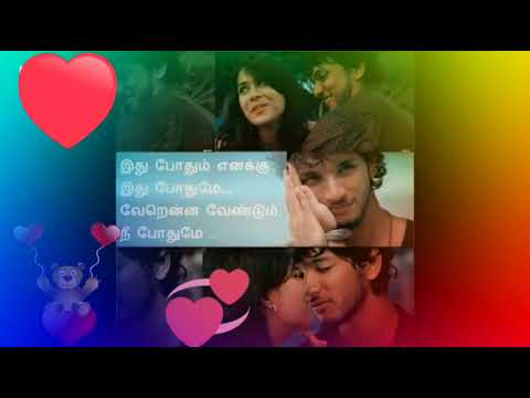 Tamil Love Quotes Good Morning Images Youtube