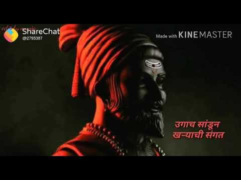 Devak Kalji Re Very Interested Ringtone