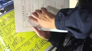 違法な職質と、不当な強制採尿令状2