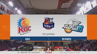【HIGHLIGHTS】 KGC vs Elephants | 20181122 | 2018-19 KBL
