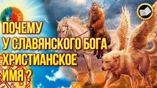 Солнечное божество древних славян. Как понять Образ Купалы