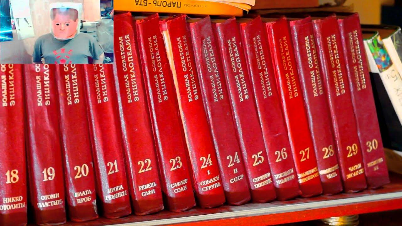 Отзывы о книге Энциклопедия для детей. Том 7. Искусство. Часть 2