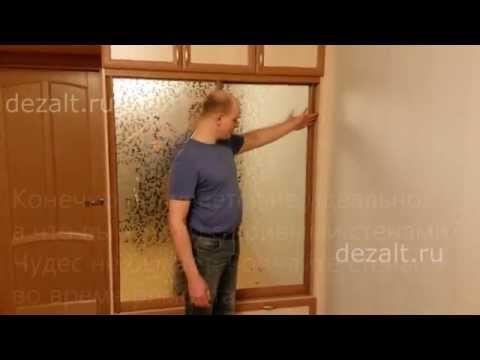 Маскируем щель между шкафом и стеной