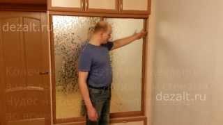 видео Куда поставить холодильник на маленькой кухне фото