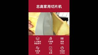 다기능 전동 육절기 스팸 커터 고기 소형 슬라이서 SL…