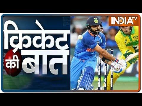 Cricket Ki Baat: क्या Bengaluru में Virat कुछ अलग करने वाले हैं? जानें क्या होगा Kohli का गेमप्लान