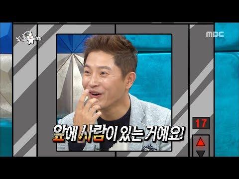 [HOT]  Why Did Ann Jae-mo Panic For A Year? , 라디오스타 20181010