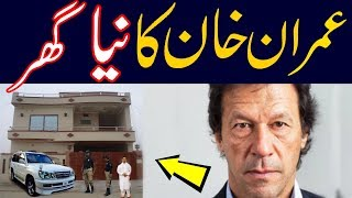 Imran Khan move into 'lowest category' house in Ministers' Enclave