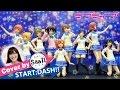 【ラブライブ】START:DASH!! Cover by Saaii 歌詞付(声真似) | Figma 再現 |【歌って…