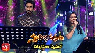Jum Jum Maya Song   Karunya & Sunitha Performance   Swarabhishekam   24th October 2021   ETV Telugu