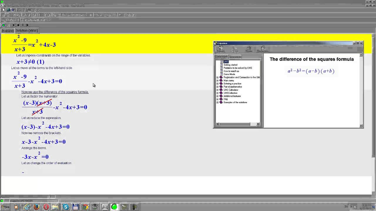 Universal Math Solver (solves an equation step by step) - YouTube