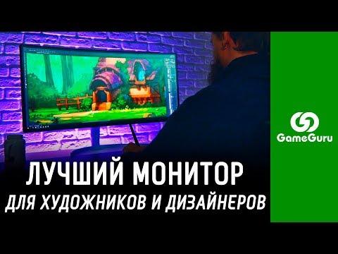 ЛУЧШИЙ МОНИТОР для ХУДОЖНИКА или ДИЗАЙНЕРА / ОБЗОР LG ULTRAWIDE 34WK95C-W #ЖЕЛЕЗОGG