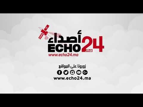 Diffusion en direct de ECHO24 TV