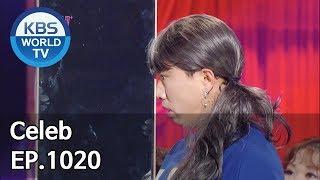 Celeb [Gag Concert / 2019.10.26]