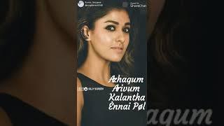 tamil lyric//azaga irukura ponnunga ariva irukka maatanga