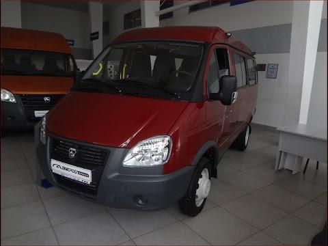 Продажа автомобилей газ в челябинске на выгодных условиях проводится дилерской компанией «юрма-сервис».