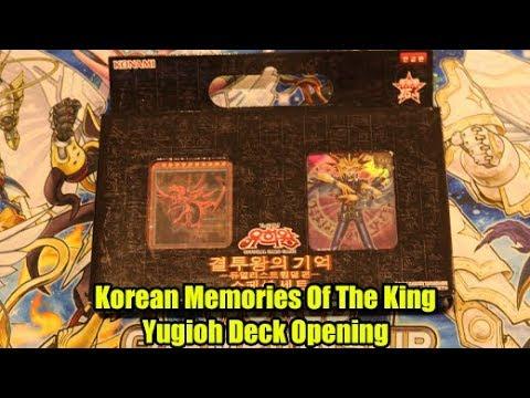 "Osiris/'s Sky Dragon/"" Yugioh Karten /""Memories of the Duel King Korean Ver"