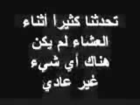 قصه الام مع ابنها ...