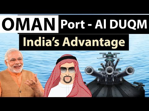 (English) India Gets access to Oman's Al Duqm Port to control Indian ocean - Current affairs 2018